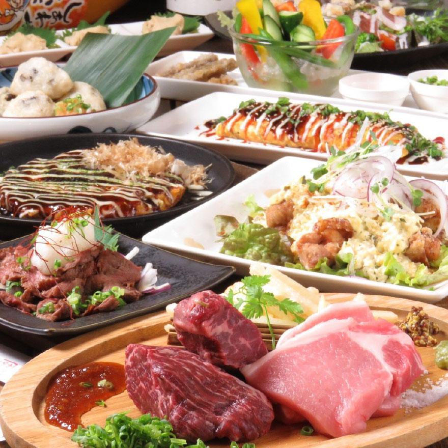 キタニの飯 名物コース